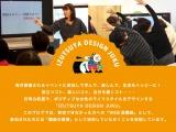 IZUTSUYA DESIGN JUKU 第25回講座 今も未来も美しくあるために 習慣にできるダイエットウォーキング