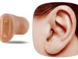 楽しく気軽に補聴器見学会 同時開催:補聴器1週間無料貸出し