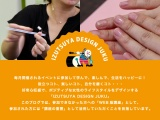 IZUTSUYA DESIGN JUKU 第29回講座 キレイを手に入れる!夏に向けて爪・お肌の簡単なセルフケア