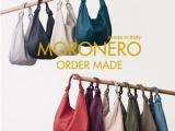 〈レイジースーザン〉Moronero(モロネロ) COLOR ORDER MADE