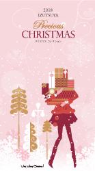 IZUTSUYA  クリスマスコレクション2018