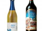 〈WINE 古武士屋〉ワインで味わうドイツのクリスマス