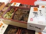 【12月12日週の食品催事☆】北海道の海の幸・山形の米沢牛・仙台の牛たん!北の大地が誇る美味が大集合♪