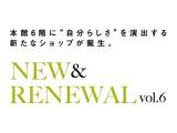 NEW & RENEWAL vol.6
