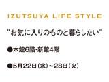 IZUTSUYA LIFE STYLE