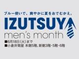 IZUTSUYA men's month