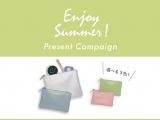 〈レイジースーザン〉Enjoy Summer! プレゼントキャンペーン