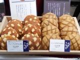【6月5日週の小倉井筒屋♪】洗練された東京と伝統の江戸の美味・逸品が大集合!〈men's month〉も爽やかに♪