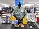 【6月13日週の小倉井筒屋♪】令和元年の〈お中元ギフトセンター〉がスタート!父の日のギフト選びもぜひ☆