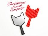〈レイジースーザン〉クリスマスプレゼントキャンペーン