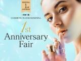 【本館1階】コスメフロアリニューアル  1st Anniversaryフェア