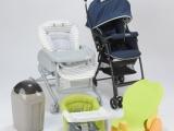 〈プティベビー〉育児サポート福袋・ご出産準備福袋