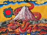 日本画・洋画 特選版画展