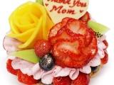 〈カフェコムサ〉母の日限定ケーキ ご予約承ります!