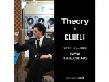 〈Theory〉NEW TAILORING