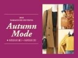 Autumn Mode