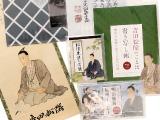 明治維新150年記念 吉田松陰先生グッズ