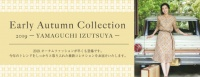 Early Autumn Collection ■山口店2階・3階