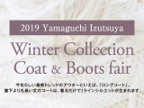 Winter Collection Coat & Boots fair