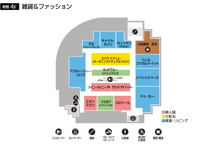 小倉店フロアガイド 新館4階