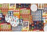 食品ギフト解体セール/【同時開催】食品お買い得市