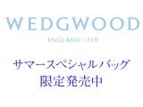 〈ウェッジウッド〉サマースペシャルバッグ