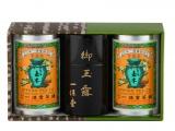 〈一保堂茶舗〉夏のおすすめ商品
