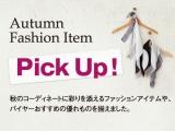 Autumn Fashion Item