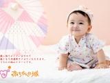 〈赤ちゃんの城〉甚平フェア