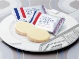 今週の食品催事〈ガトーフェスタ ハラダ〉 期間限定販売