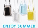 〈レイジースーザン〉Enjoy Summer! プレゼントキャンペーン 2021