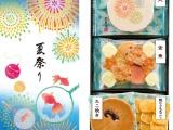 〈桂新堂〉夏祭り