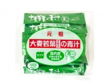 〈コダマ健康食品〉7月度お買得キャンペーン
