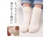 〈鈴木靴下〉期間限定販売