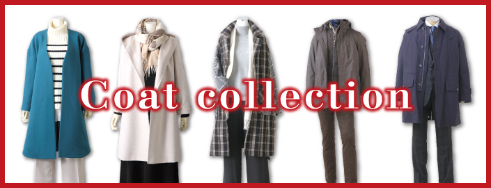 Coat Collection ■山口店 各階