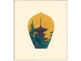 ー 日本美術界巨匠による木版色紙 ー  薬師寺「散華」 展