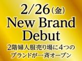 2/26(金)〜New Brand Debut〜