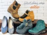 有名ブランド婦人靴バーゲン